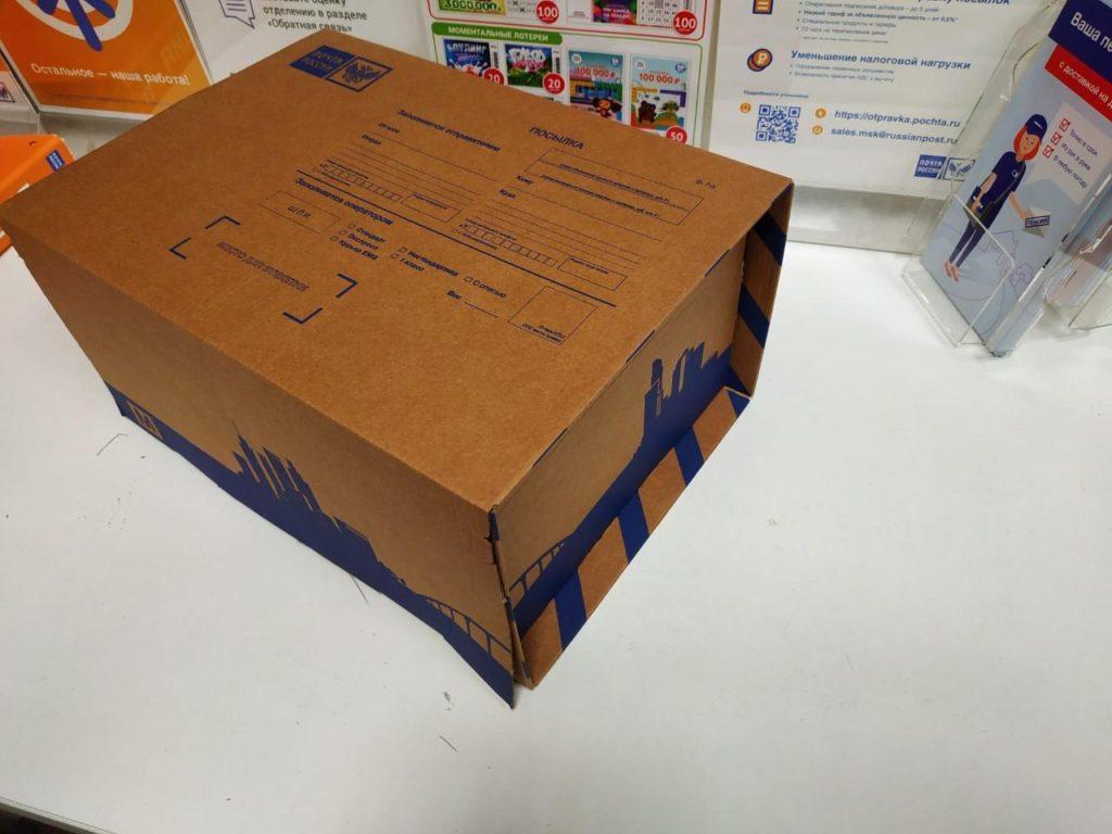 Как собрать почтовый ящик